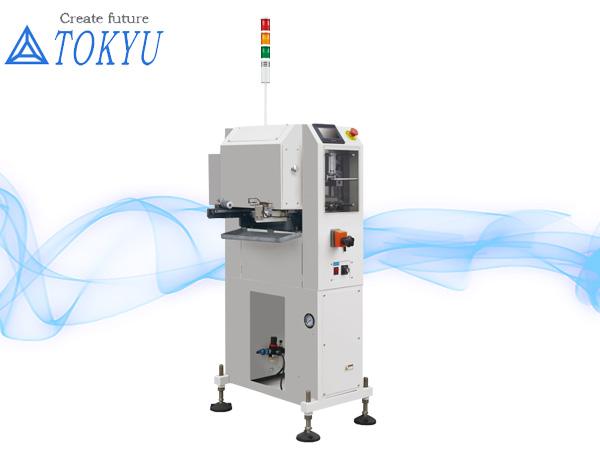 PCB在線清潔機(TME-CL330-CV)