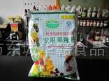 果味粉,華贛供應廣村TD版果味粉,綠豆沙果味粉