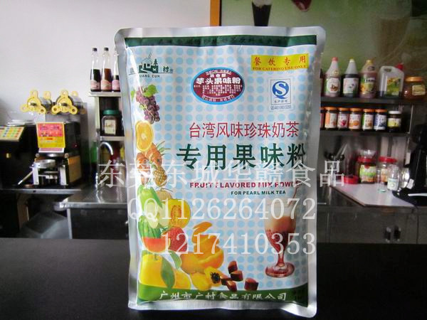 果味粉,華贛供應廣村TD版果味粉,香芋果味粉
