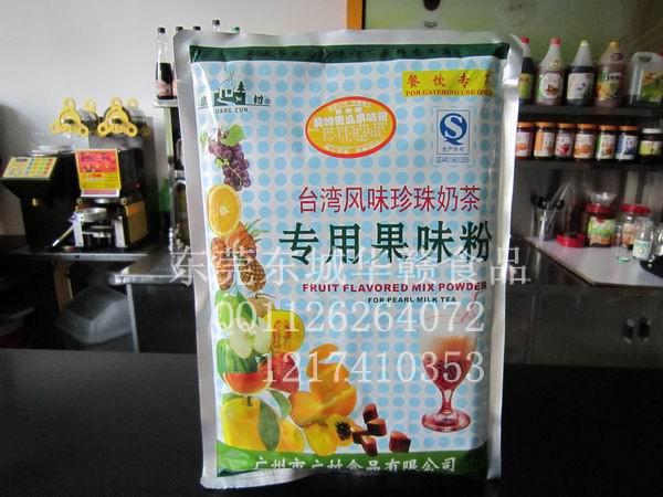 果味粉,華贛供應廣村TD版黃哈密瓜果味粉