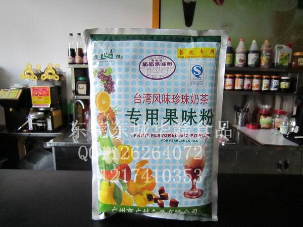 果味粉,華贛供應廣村TD版果味粉,葡萄果味粉