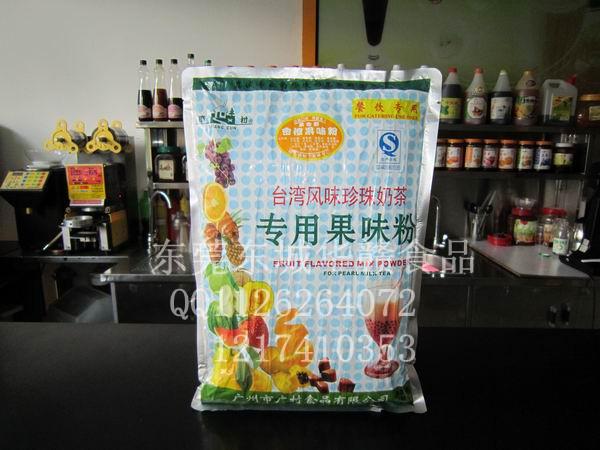 果味粉,華贛供應廣村TD版果味粉,香橙果味粉