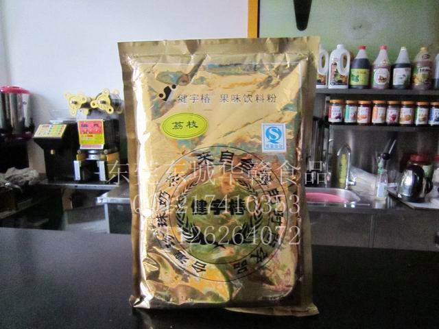 果味粉,健宇荔枝果味粉,奶茶果粉