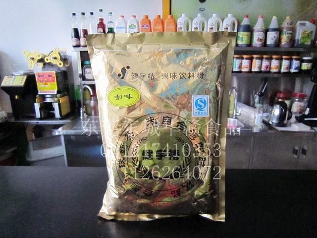 果味粉,健宇咖啡果味粉,奶茶果粉