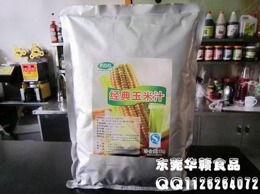 玉米汁,冬季熱飲玉米汁,玉米粉