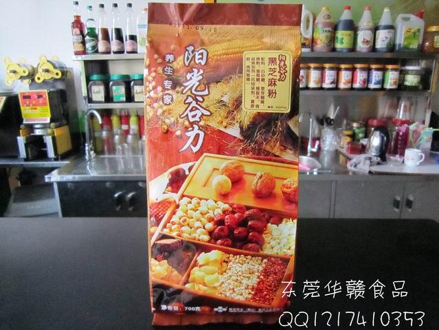 熱飲系列,華贛供應黑芝麻粉,陽光谷力,養生專家