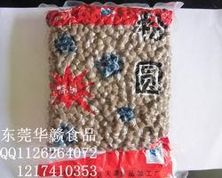 珍珠粉圓,奶茶專用珍珠粉圓,珍珠豆