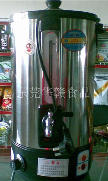 華贛食品*供應半球25L保溫桶(電熱開水器)*珍珠奶茶原料*設備器材
