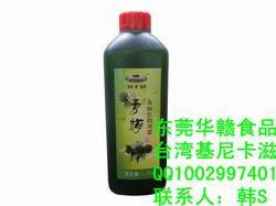 青梅汁,青梅果味濃漿,飲品專用