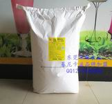 文辉40A奶精(植脂末)批发  奶茶原料批发