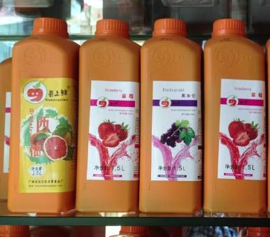 果汁 濃縮果汁 喜上鮮芒果果汁 特級果汁