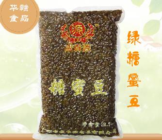 綠豆 成香源綠豆 真空糖納豆袋包綠豆 燒仙草雙皮奶專用綠豆 奶茶原料批發