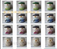 珍珠奶茶原料批發