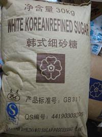 韓式細砂糖 韓國幼砂糖批發 奶茶原料批發