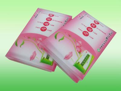共享纸巾步骤图