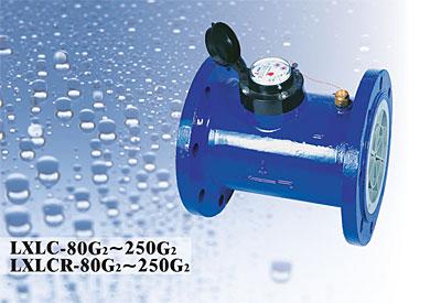 LXLC/LXLCR水平螺翼式干式水表
