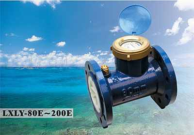 LXLY水平螺翼式液封水表