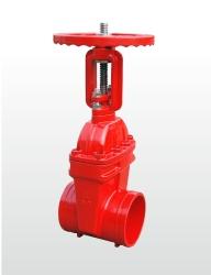 9159 ZSZF-50~200(G)消防闸阀(沟槽)
