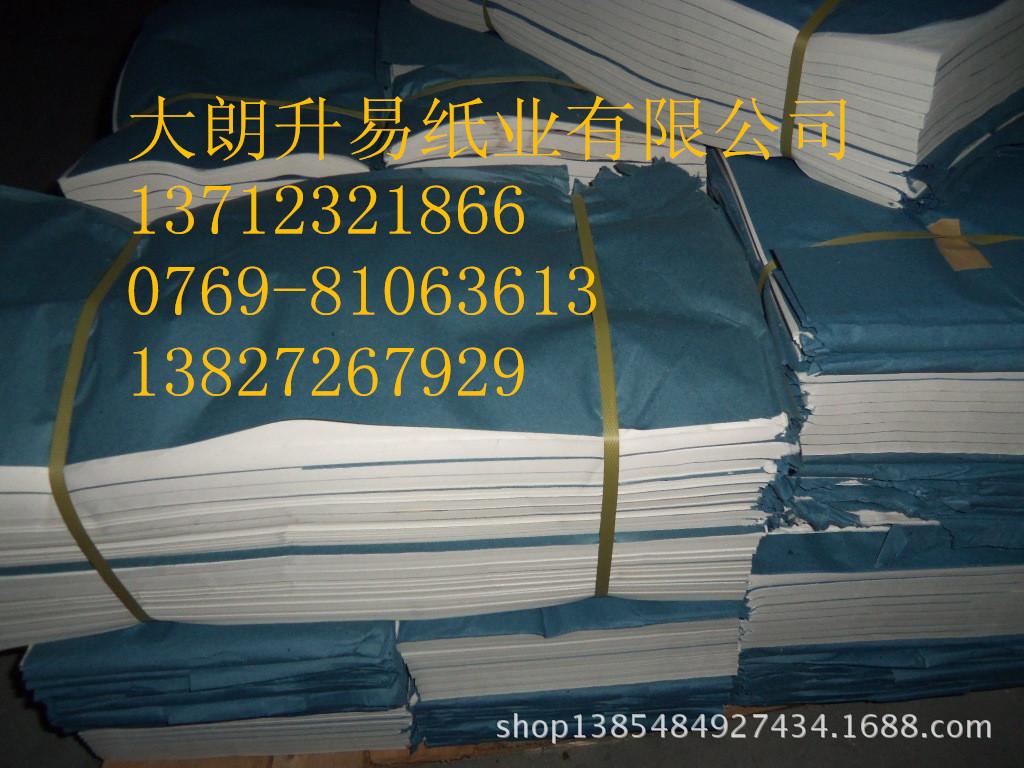 富阳纸业价格-今日最新富阳纸业价格行情走势 - 阿里巴巴