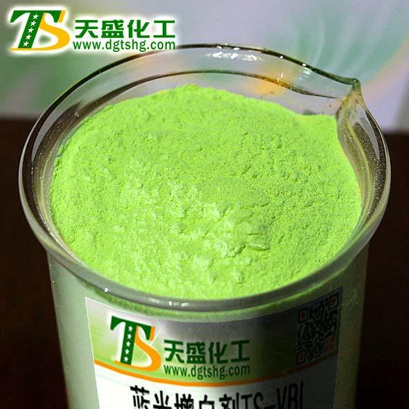 蓝光增白剂TS-VBL
