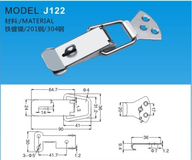 搭扣J122