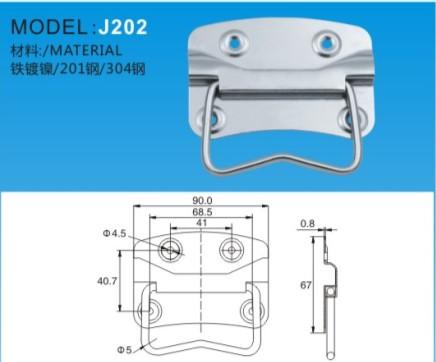 搭扣J202-1/J202