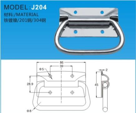 搭扣J204/J204-1