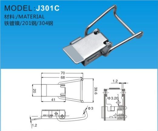 搭扣J301c-1/J301C