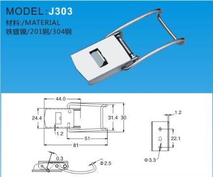 搭扣J303-1/J303