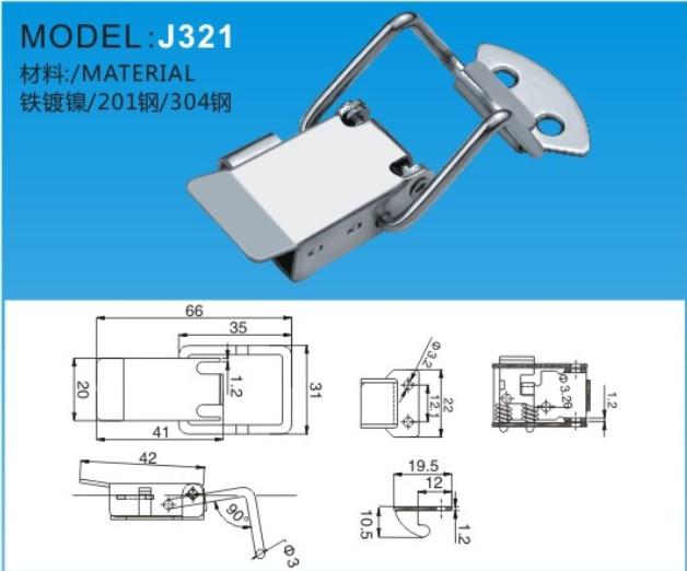 搭扣J321-1/J321