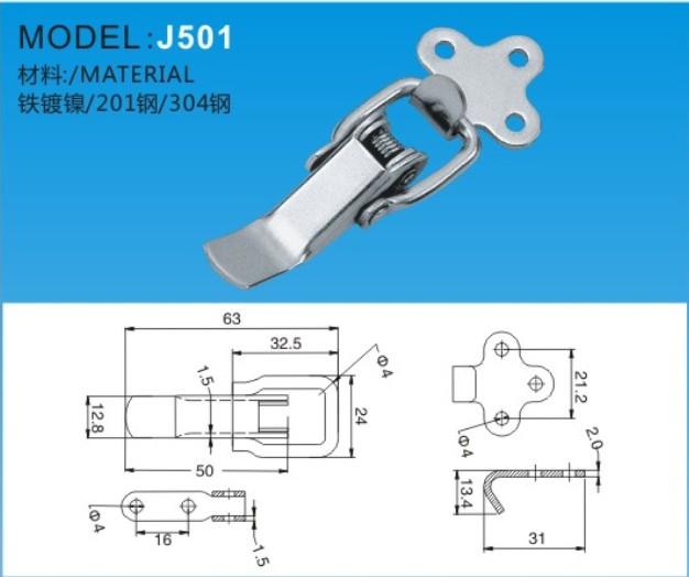 搭扣J501-1J501