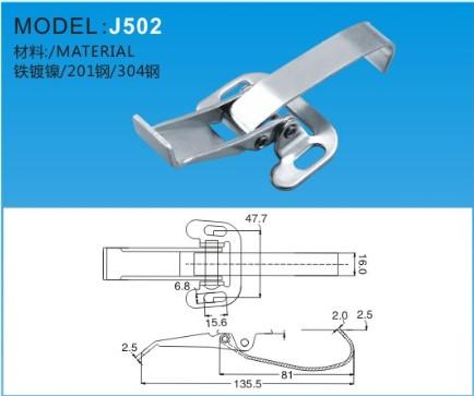 搭扣J502-1/J502