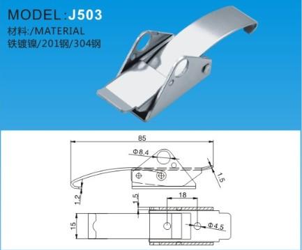 搭扣J503-1/J503