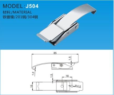 搭扣J504-1J504