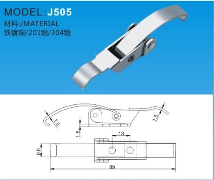 搭扣J505-1J505