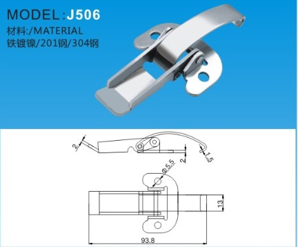 搭扣J506-1J506