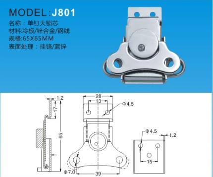 搭扣J801-1J801