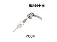 十字铜芯锁MS404十字