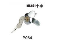 防水带盖锁锁MS401
