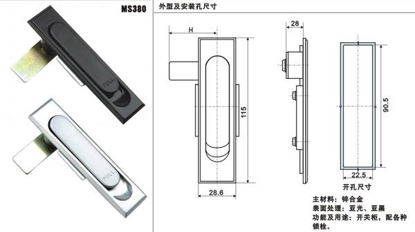标准服务器机柜机柜有哪些尺寸
