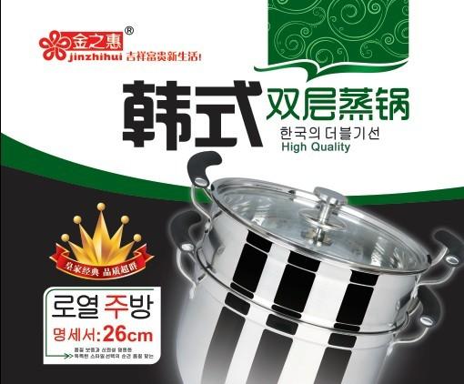 韩式蒸锅彩盒