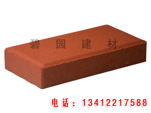 路面磚,路面磚規格,路面磚價格,路面磚銷售