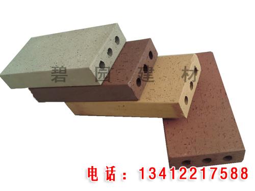 陽江燒結磚,韶關燒結磚,云浮燒結磚,陽江清水磚,梅州清水磚