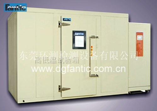 厂家生产步入式恒温恒湿房 优质试验设备就在环测检测