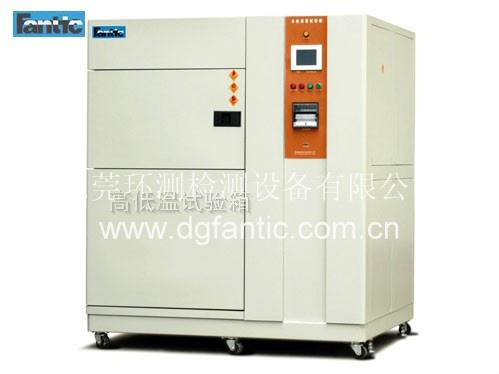 温度试验机厂家直销 优质试验设备就在环测检测