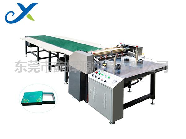(橡胶输送纸)自动上纸上糊机XY-650B