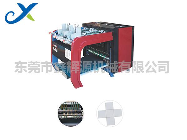 全自动卡纸开槽机XY-1000S