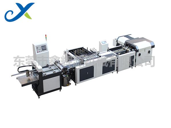 全自动皮壳机XY-550