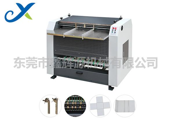 无尘开槽机XY-1200