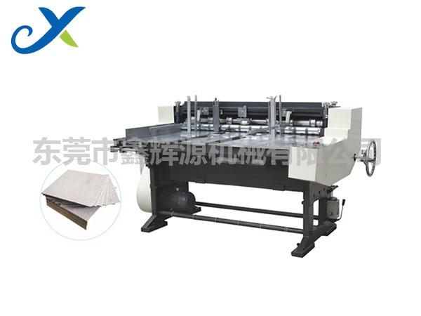 纸板分切机XY-1350